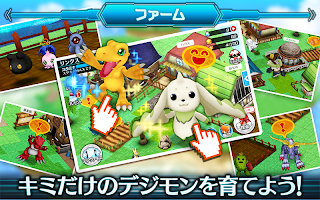 Screenshot 4: Digimon Links | Japonês