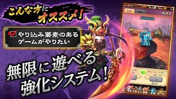 Screenshot 4: Three Kingdom Blaze