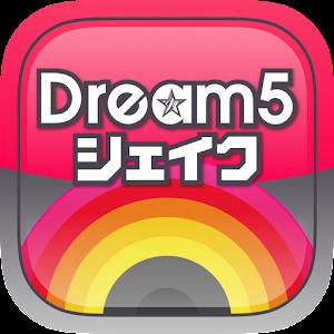 Icon: Dream5 Shake
