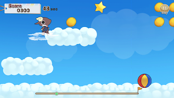 Screenshot 1: あんさんぶるドリーム!