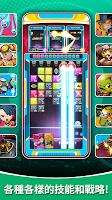 Screenshot 3: 彈球對戰 - BLOCK BUSTERS