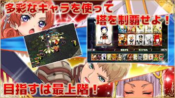 Screenshot 2: 天界島ファイトパラダイス