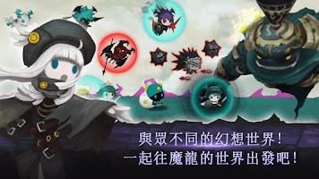 Screenshot 2: 路娜 - 凱批山的龍