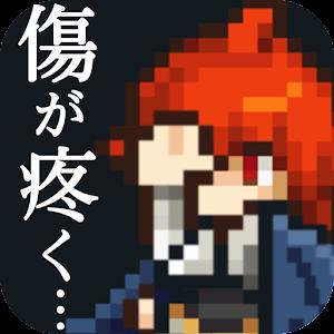 Icon: 中二病騎士 - ドットRPG×パチスロ×放置ゲーム