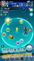 Screenshot 2: Puzzle & Dragons Radar