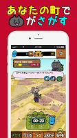 Screenshot 2: 左様!こちらネコ屋台でござる。by MapFan