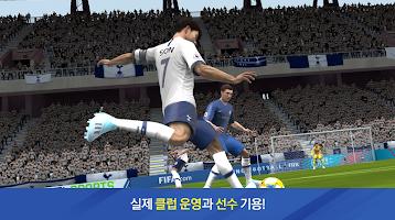 Screenshot 1: FIFA Mobile