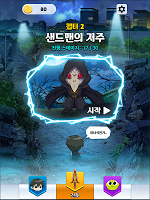 Screenshot 2: 궁수강림: 6개의 예언 - 신비아파트 슈팅게임