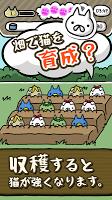 Screenshot 3: にゃんこポコポン!