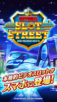 Screenshot 1: Universal Slot Street