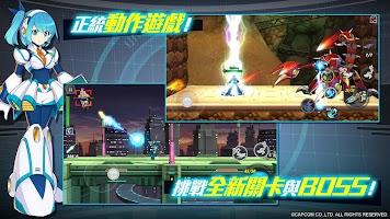 Screenshot 4: 洛克人 X DiVE