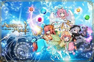 Screenshot 1: Alterna Magic 魔女戰記