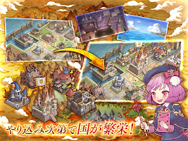Screenshot 4: Akatsuki no Epica -Union Brave-