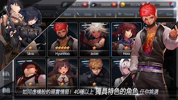 Screenshot 3: 黑色倖存 (Black Survival)