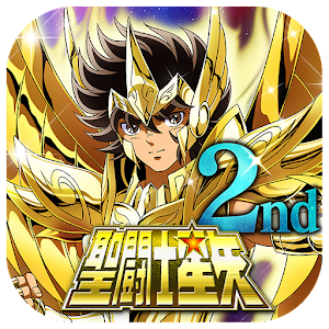 Icon: SAINT SEIYA COSMO FANTASY | Korean