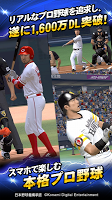 Screenshot 1: Professional Baseball Spirits A (Ace)