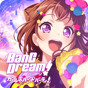 Icon: BanG Dream! Girls Band Party!(日版)