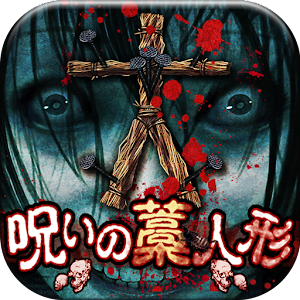 Icon: Evolution Straw Doll of Grudge