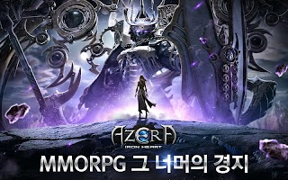 Screenshot 1: AZERA: Iron Hear