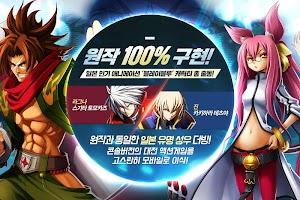 Screenshot 4: 蒼翼默示錄:幻影降臨 韓文版