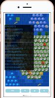 Screenshot 3: 島あげます~箱庭諸島~