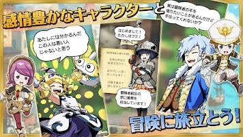 Screenshot 4: MMORPG・ログレス物語(ストーリーズ)-王道RPGログレスの新作MMORPG