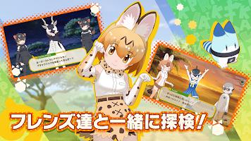 Screenshot 2: 動物朋友3