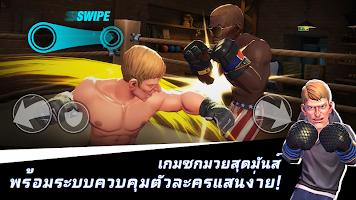 Screenshot 4: Boxing Star