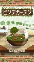 Screenshot 4: 迷你花園