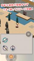 Screenshot 4: 3D 脱出ゲーム tetora -きつねこどもと遺跡探検-