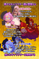 Screenshot 2: 脱出ゲーム アラジンと魔法のランプ -王国の危機からの脱出-