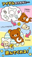 Screenshot 3: 아기자기 리락쿠마 | 일본판