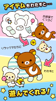 Screenshot 3: 收集!輕鬆熊