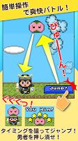 Screenshot 2: ドット絵の無料放置育成ゲーム - スライムの星 -