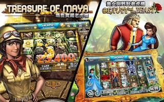 Screenshot 3: Full House Casino