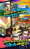Screenshot 4: Yo-kai Watch: Medal Wars