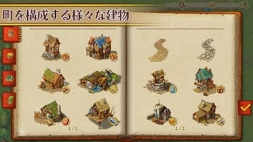 Screenshot 3: タウンズメン 街づくりシミュレーション