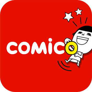 Icon: 【免費漫畫】comico/每日最新漫畫讓你讀到爽!