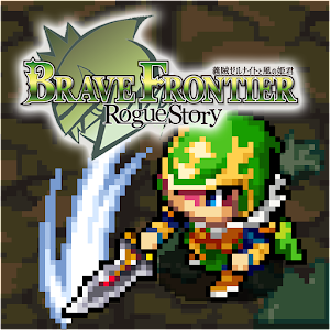 Icon: Brave Frontier Rogue Story