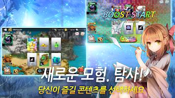 Screenshot 4: 시드 쇼크
