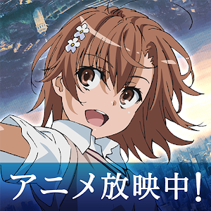 Icon: A Certain Magical Index: Imaginary Fest