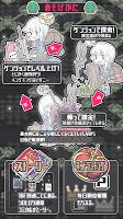 Screenshot 4: シロの大冒険mini1.1