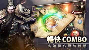 Screenshot 2: 三國Blade (港版)