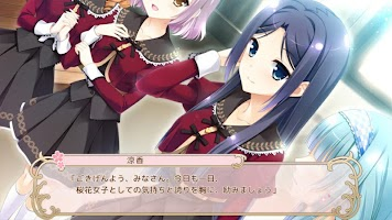 Screenshot 2: 櫻舞少女的輪舞曲(手機版)