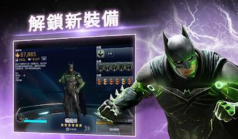 Screenshot 3: Injustice 2