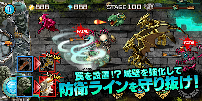 Screenshot 4: Dragon Defense
