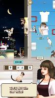 Screenshot 3: 고양이의 세계