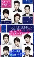 Screenshot 1: SUPER JUNIOR ~YOU ARE MY HERO~