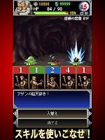 Screenshot 1: DarkBlood2