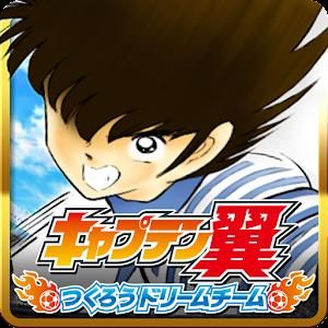 Icon: Captain Tsubasa